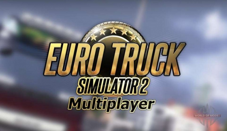 Official multiplayer for Euro Truck and American Truck Simulator #pleasescs